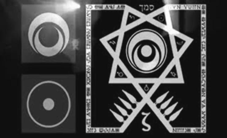 ANCIENT ASTRONAUTS (live Bolkow)
